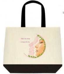 Take Me Away To Happy Wife Day - Ver3 Message Tote
